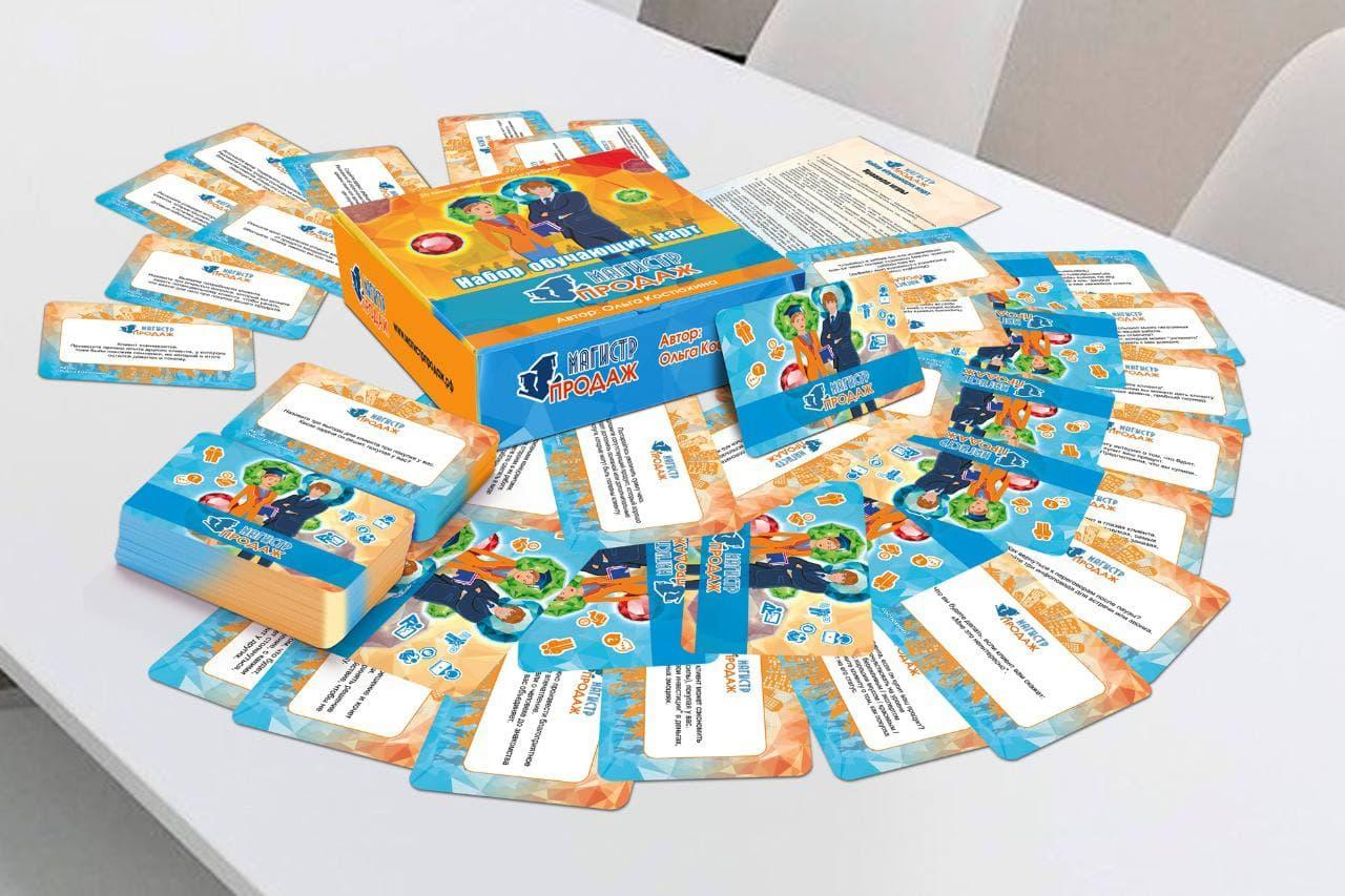 Бизнес игры для продавцов в Москве